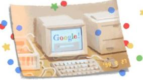 google-celebrates-21st-birthday-with-a-doodle