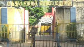 neet-scam-udit-surya-in-central-prison