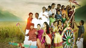 review-of-namma-vettu-pillai