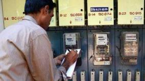 biometric-attendance-for-tamil-nadu-electricity-board-employees-high-court-notice