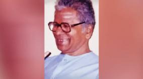 writer-maharishi-ramakrishnan-died