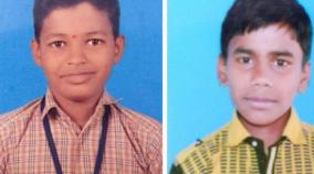 2-students-died-in-lake