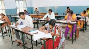 group-2-choice-cannot-be-won-without-knowing-tamil-tnpsc-new-selection-program