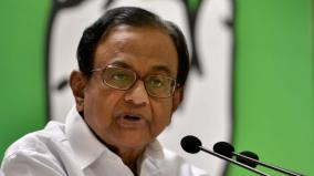 if-tamil-people-united-everyone-will-acknowledge-greatness-of-their-language-chidambaram