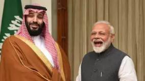 saudi-investment-in-india
