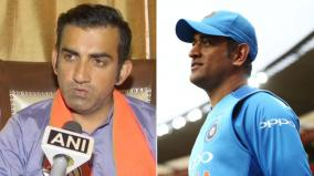 i-don-t-see-ms-dhoni-playing-the-next-world-cup-gautam-gambhir