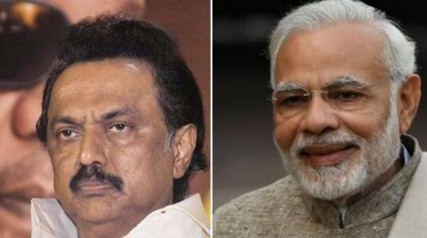 stalin-urges-pm-modi-to-announce-tamil-as-governing-language-of-india