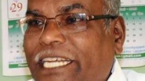 cpim-urges-to-withdraw-announcement-regarding-judges-appointments