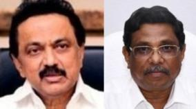vigilance-commissioner-s-post-chief-secretary-for-the-additional-responsibility-stalin-condemned