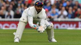 rishab-pant-axing-is-not-based-on-his-white-ball-cricket-form