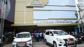 gold-diamond-jewelery-loot-worth-rs-50-crore-at-trichy-lalitha-jewelry-shop-hollywood-style-venture