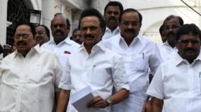 action-taken-by-civilians-to-study-tamil-language-as-a-subject-in-the-selection-process-dmk-urges-the-government-of-tamil-nadu