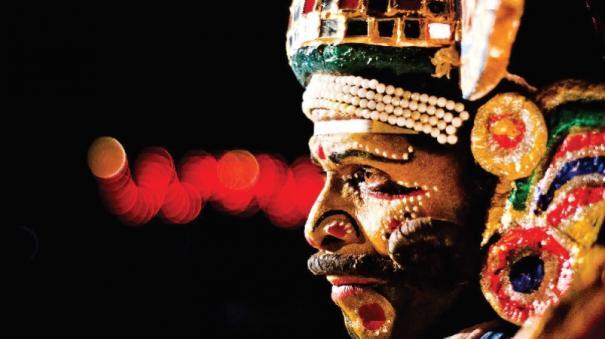 Uyir Valarkum Thirumandhiram