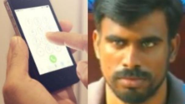 a-professor-who-advertised-to-help-research-study-you-are-like-a-sister-in-thief-in-connection-with-theft-a-new-incident-in-chennai