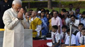 modi-speech-in-gandhi-memorial