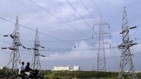 electricity-industries