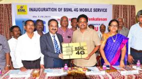 bsnl-4g-launched-in-madurai