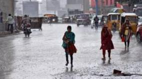 heavy-rain-in-tamilnadu-s-6-districts-chennai-meteorological-department