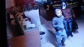 24-hours-after-trichy-jewelery-robbery-no-development-in-police-investigation