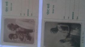 gandhi-image-post-card