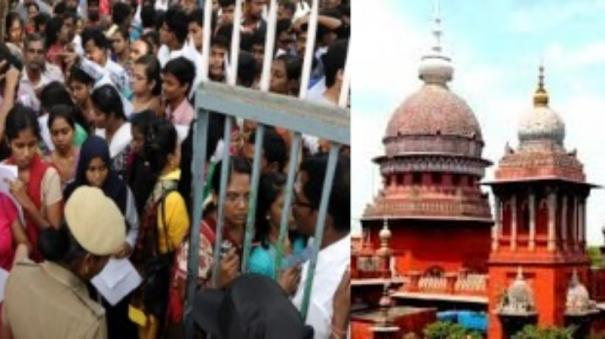 is-there-only-one-middleman-stuck-in-the-neet-exam-written-by-14-lakh-people-high-court-question-to-government