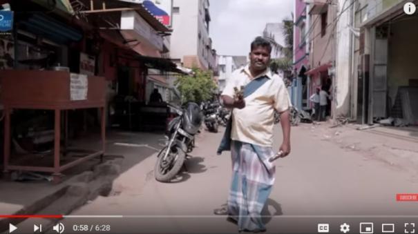 sir-2-minutes-please-short-film-director-interview