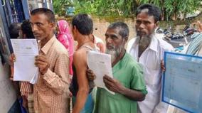 nrc-will-implement-in-karnataka