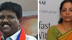 don-t-close-income-tax-office-at-villupuram-ravikumar-mp