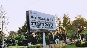 sterlite-case-final-hearing-date-to-be-confirmed-on-oct-15