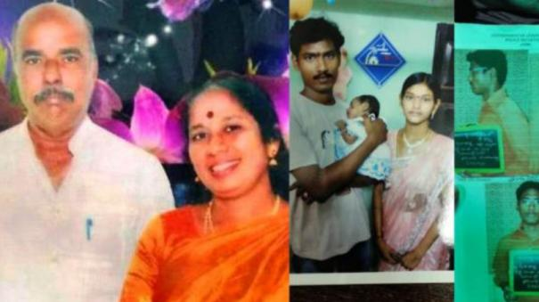 avadi-double-murder-case-elderly-couple-killed-by-an-young-couple-arrest-after-10-months