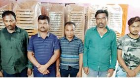 tirupur-jewel-robbery-attempt