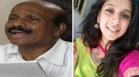 have-to-file-case-against-air-in-subashree-death-ex-aiadmk-minister-ponnaiyan
