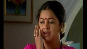 chithi-2-serial-in-production