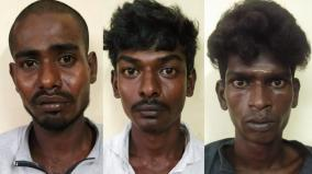 trying-to-snatch-a-cell-phone-on-a-running-train-innocent-youth-killed-4-arrested