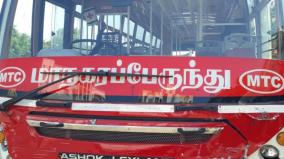 a-driver-has-a-heart-attack-on-a-running-bus-death-after-without-colliding-with-passengers-and-motorists