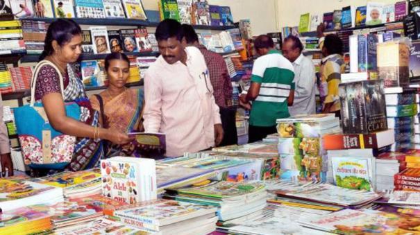 book-fair-at-tuticorin