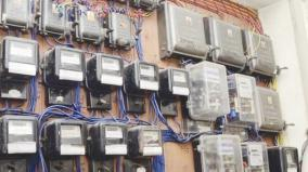 electricity-bill-issue