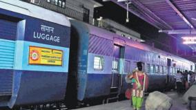 pothigai-train-changed-to-tambaram-location