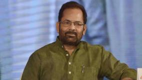 minorities-are-completely-safe-here-says-mukhtar-abbas-naqvi