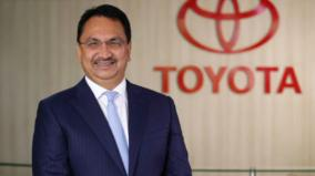 auto-industry-facing-structural-issues-affordability-a-challenge-toyota-kirloskar
