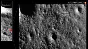 chandrayaan-2-isro-releases-pictures-of-moon-surface