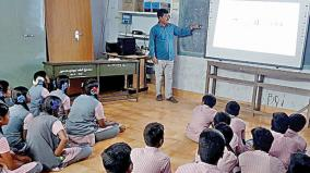 smart-smartphone-classroom-for-government-school-students-with-the-help-of-villagers