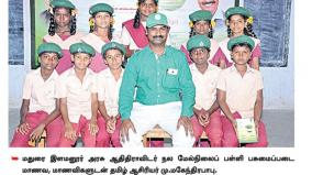 tamil-teacher