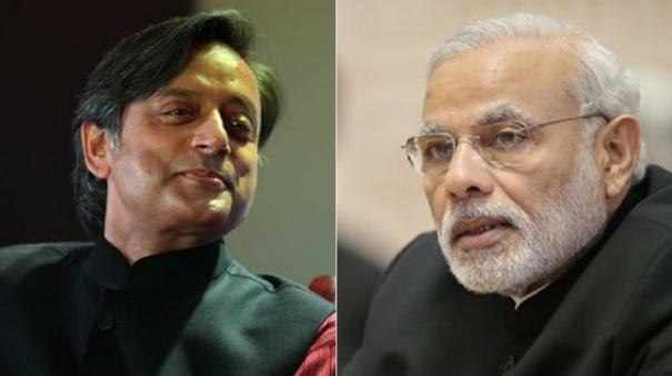 fir-against-celebrities-tharoor-writes-to-pm-expresses-strong-protest