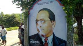 ambedkar-painting-damaged-in-madurai