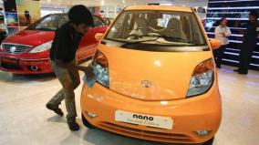 no-tata-nano-production-in-first-9-months-of-2019-just-1-unit-sold