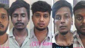 drug-pills-supplying-college-students-5-arrested-with-420-pills