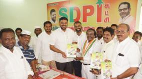 nanguneri-election-vasnthakumar-meets-sdpi-functionaries