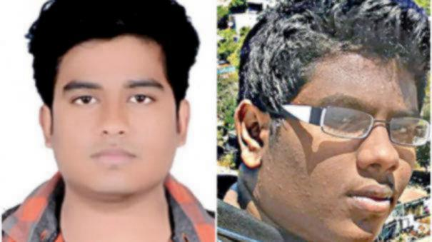 neet-scam-udit-surya-s-fathers-bail-plea-rejected