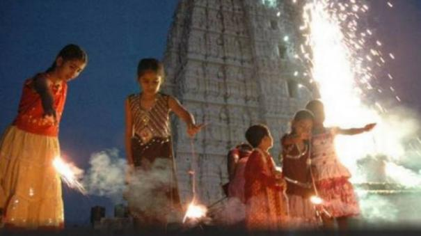 diwali-holidays-for-schools-school-department-announcement